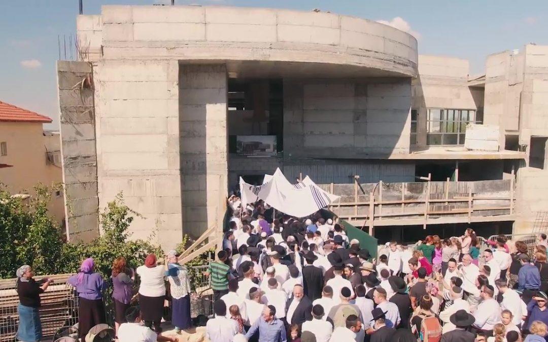 Kehillas Shivtei Yeshurun: Entering our new home. Hoshana Rabba 5778